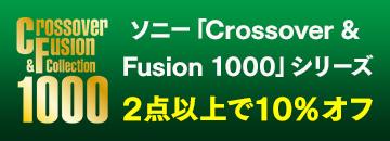 Crossover & Fusion