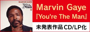 Marvin Gaye(マーヴィン・ゲイ)