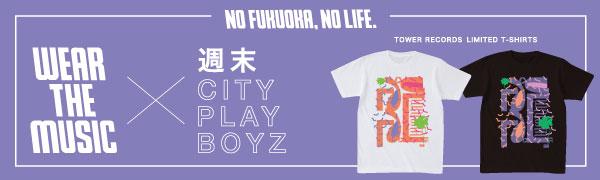 福岡を拠点に活動するヒップホップ・グループ/クリエイター集団、「週末CITY PLAY BOYZ」とのコラボアイテムが登場