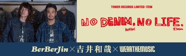 BerBerJin × 吉井和哉 × WEARTHEMUSIC N.D.N.L.