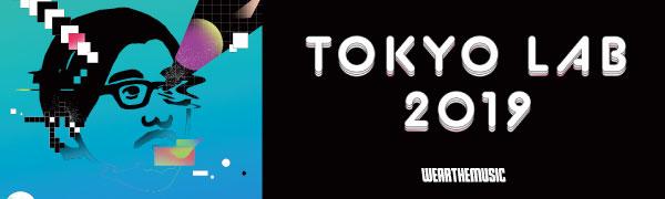 TOKYO LAB 2019