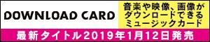 m∞card