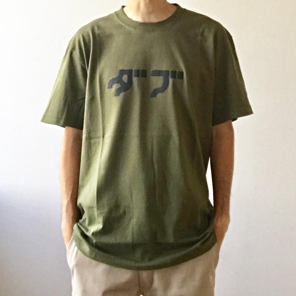 WTM_ジャンルT-Shirts ダブ