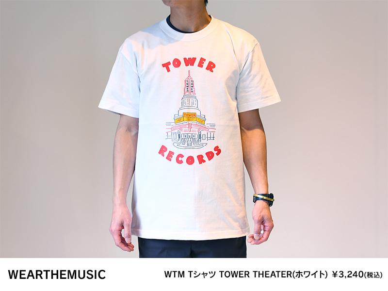 WTM Tシャツ TOWER THEATER(ホワイト) ¥3,240(税込)