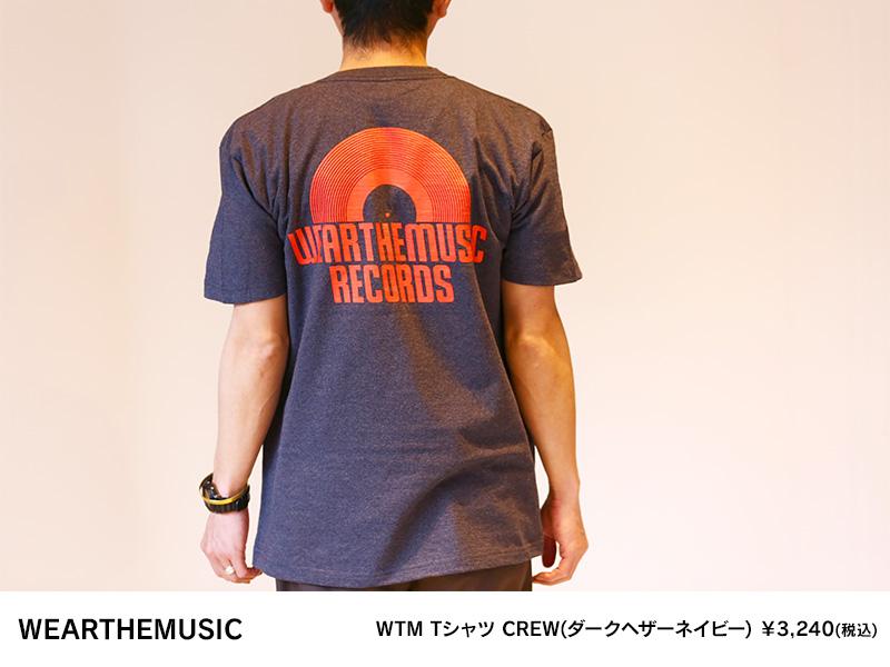 WTM Tシャツ CREW(ダークヘザーネイビー) ¥3,240(税込)