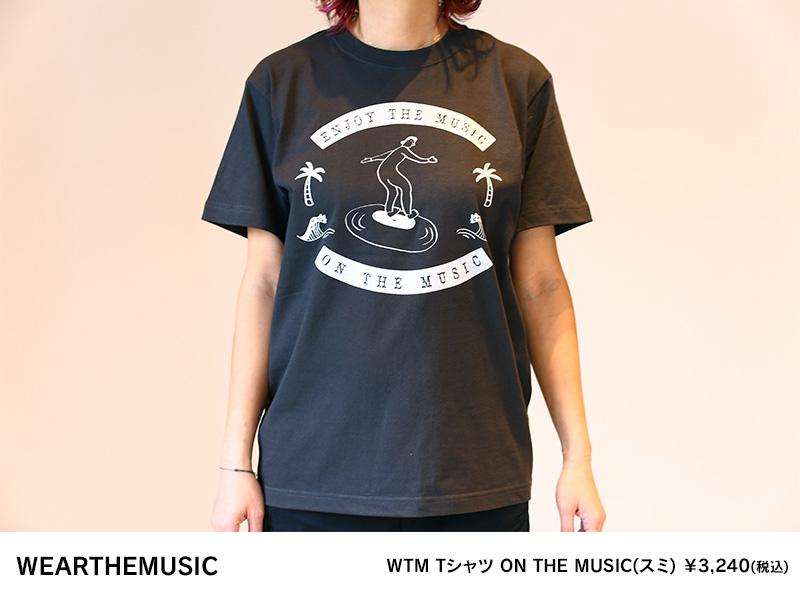 WTM Tシャツ ON THE MUSIC(スミ) ¥3,240(税込)