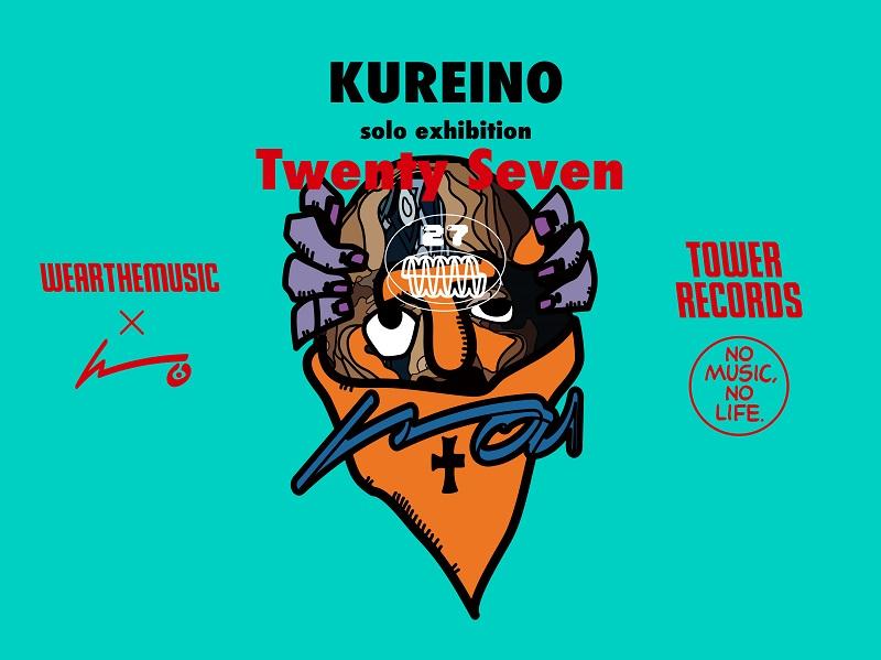 Kureino × WEARTHEMUSIC