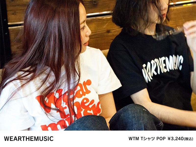 WTM Tシャツ POP ¥3,240(税込)