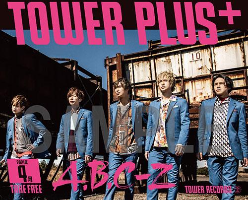 「TOWER PLUS+」A.B.C-Z表紙