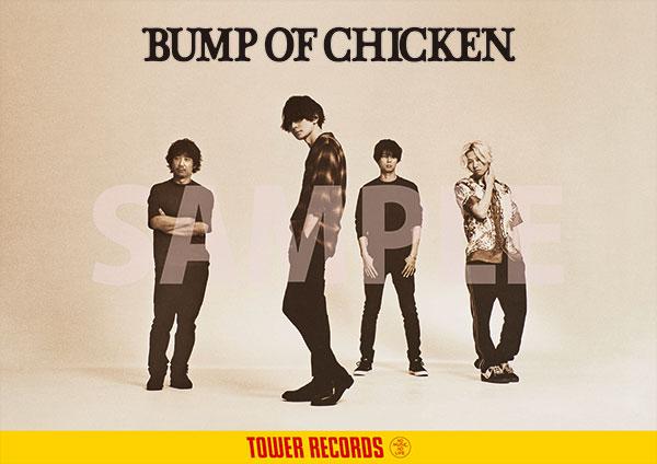 BUMP OF CHICKENコラボポスター