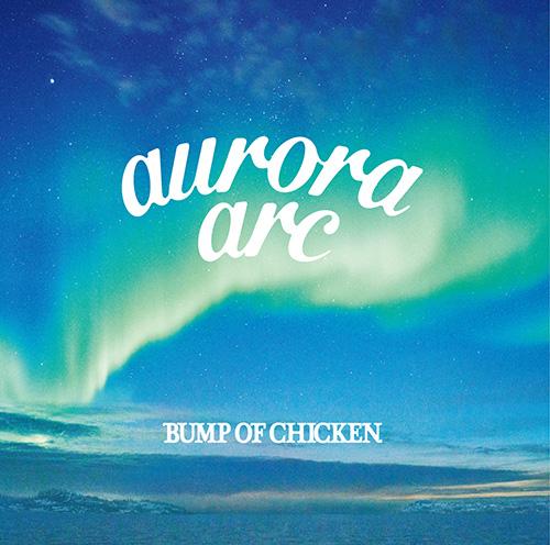 aurora arc 初回限定盤A