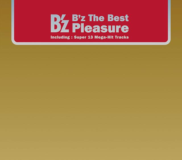 B'z The Best Pleasure
