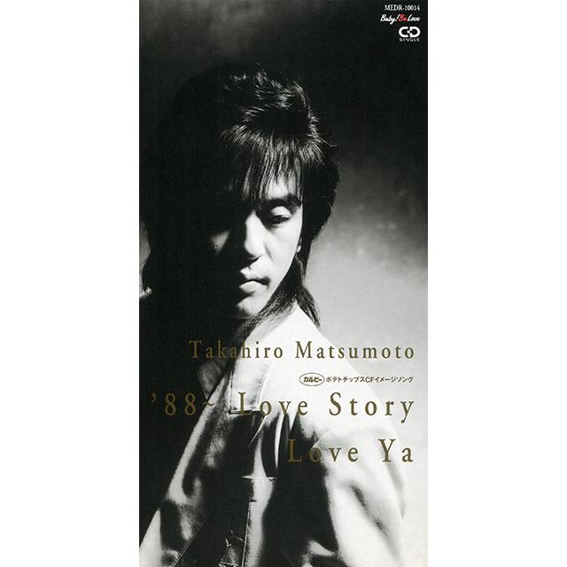 '88〜Love Story