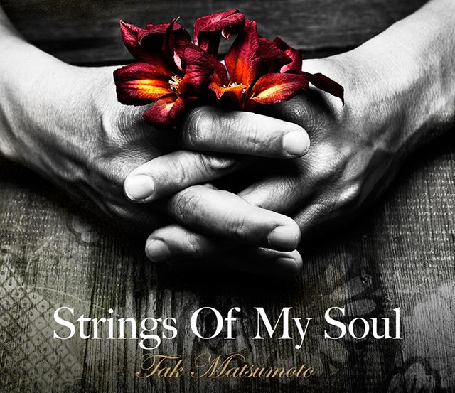 Strings Of My Soul