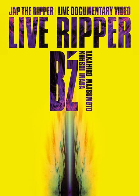 LIVE RIPPER