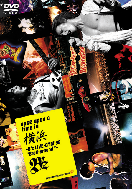"""once upon a time in 横浜 〜B'z LIVE GYM'99 """"Brotherhood""""〜"""