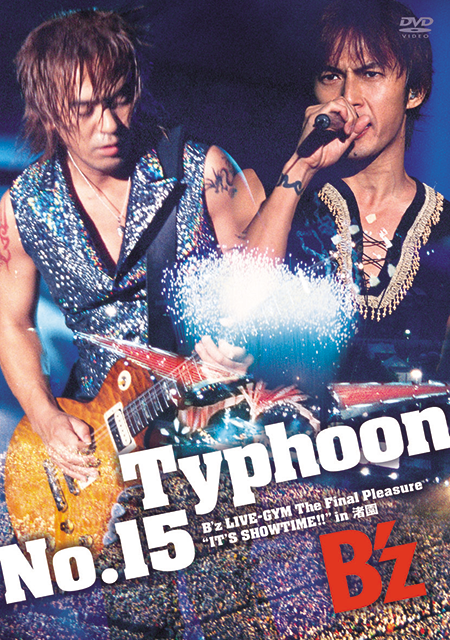 "Typhoon No.15 〜B'z LIVE-GYM The Final Pleasure ""IT'S SHOWTIME!!"" in 渚園"