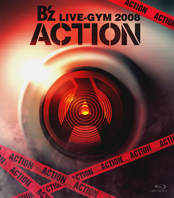B'z LIVE-GYM 2008 -ACTION-