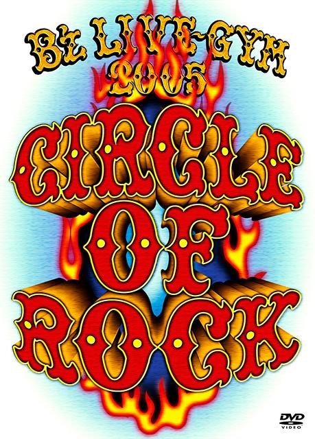 B'z LIVE-GYM 2005 -CIRCLE OF ROCK-