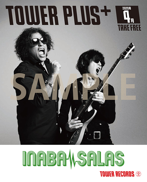 INABA/SALAS「TOWER PLUS+」
