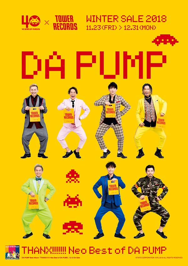 DA PUMP ウインターセールコラボポスター
