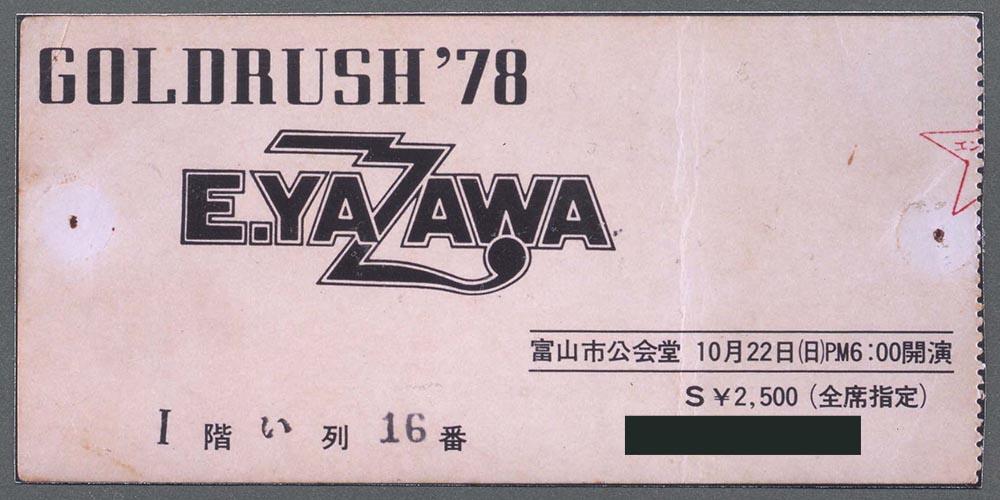 GOLD RUSH`78 CONCERT TOUR PART-2