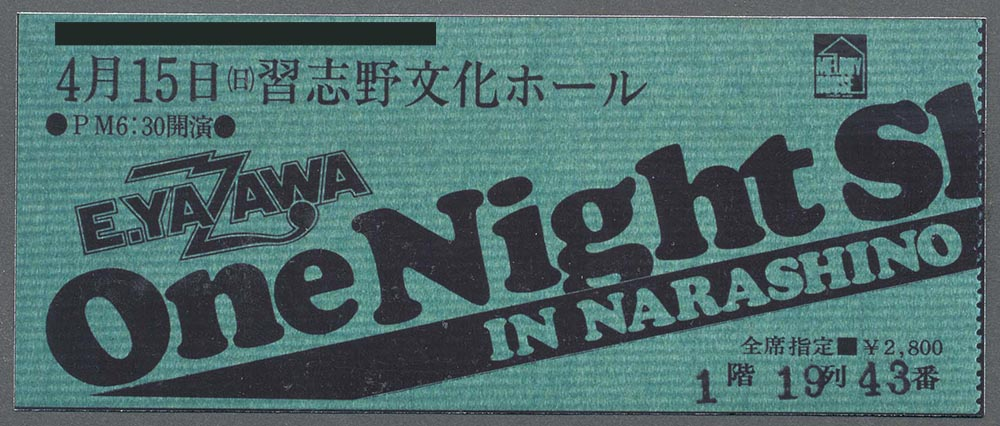 The One Night Show 1979 CONCERT TOUR