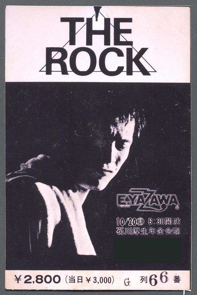 THE ROCK CONCERT TOUR '80