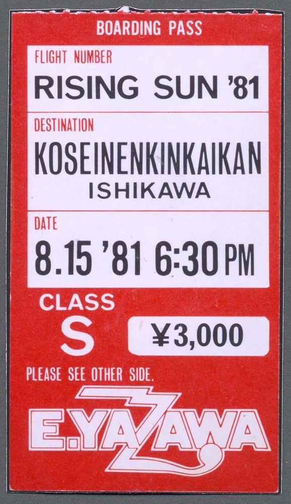 RISING SUN CONCERT TOUR '81