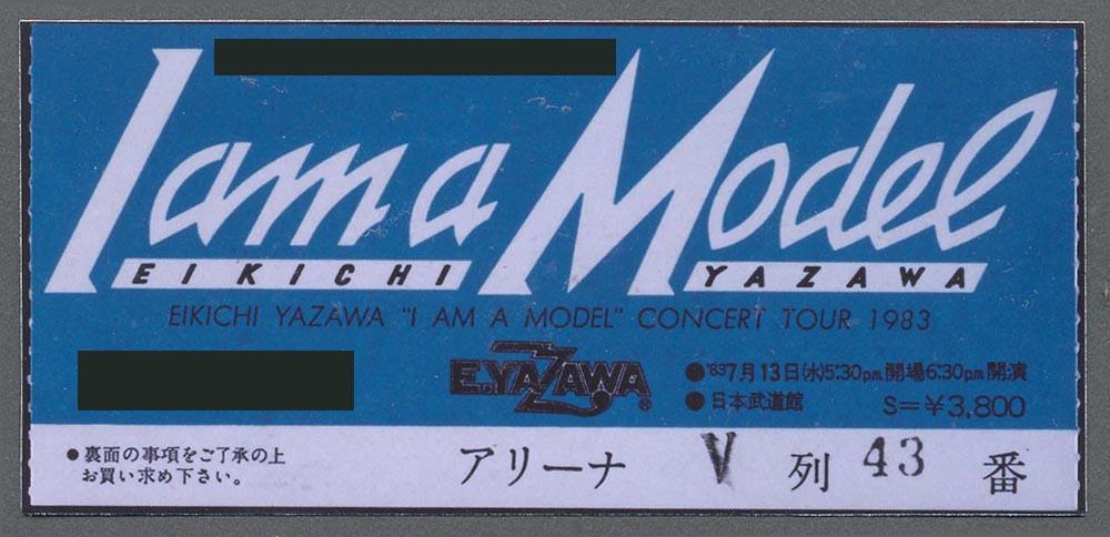 EIKICHI YAZAWA I AM A MODEL CONCERT TOUR 1983
