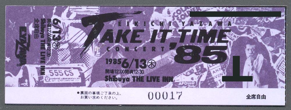 「TAKE IT TIME」 プロモーションビデオ撮影