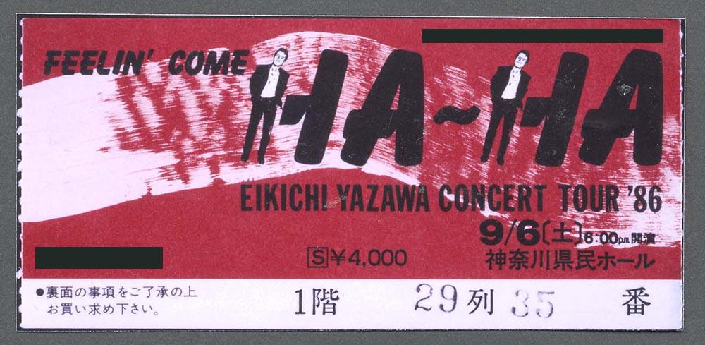 FEELIN' COME HA~HA EIKICHI YAZAWA CONCERT TOUR '86