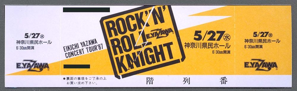 ROCK'N'ROLL KNIGHIT EIKICHI YAZAWA CONCERT TOUR '87