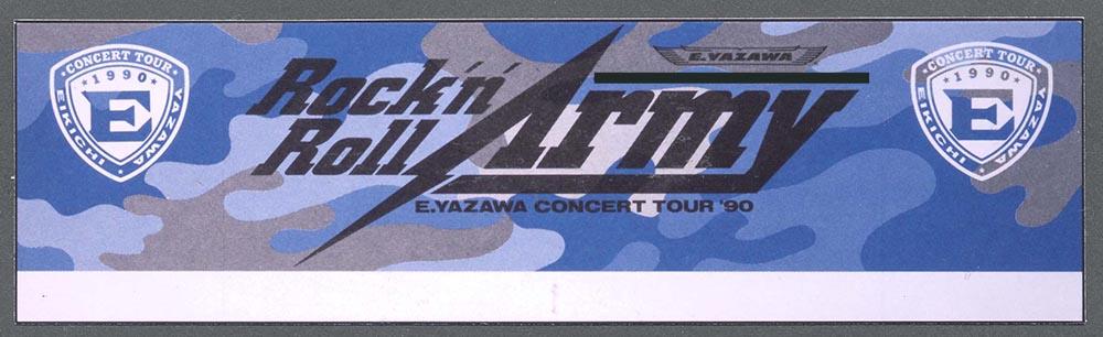 Rock'n'Roll Army '90 EIKICHI YAZAWA CONCERT TOUR