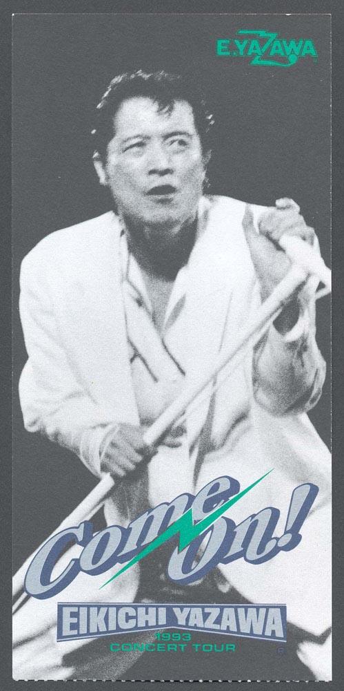 Come On! EIKICHI YAZAWA CONCERT TOUR 1993