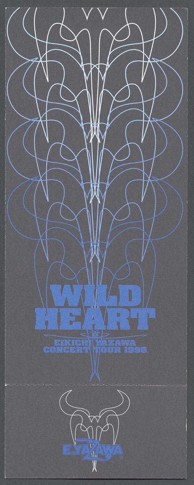 WILD HEART EIKICHI YAZAWA CONCERT TOUR 1996