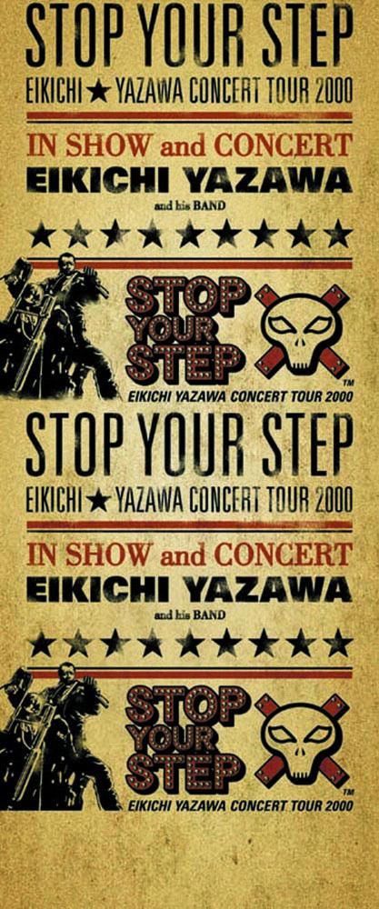 STOP YOUR STEP EIKICHI YAZAWA CONCERT TOUR 2000
