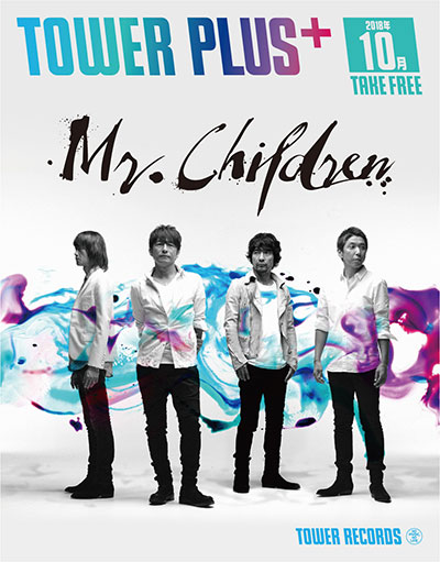 Mr.Children TOWER PLUS+