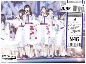 シンクロニシティ (TYPE-B) [CD+DVD]<初回限定仕様>