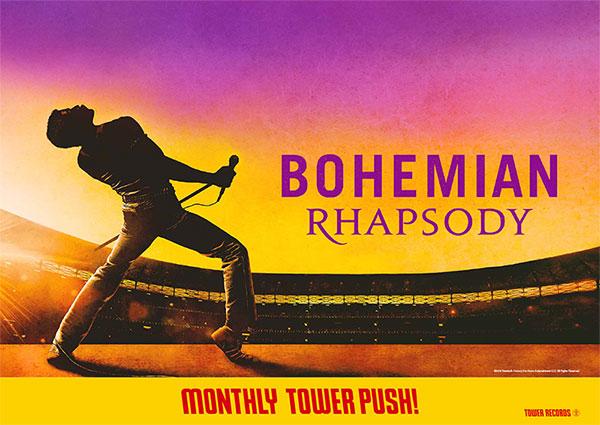 ボヘミアン・ラプソディマンスリータワープッシュポスター