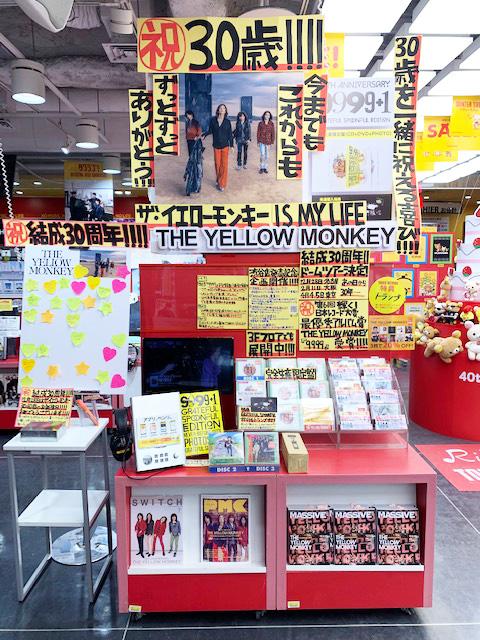 渋谷店1F