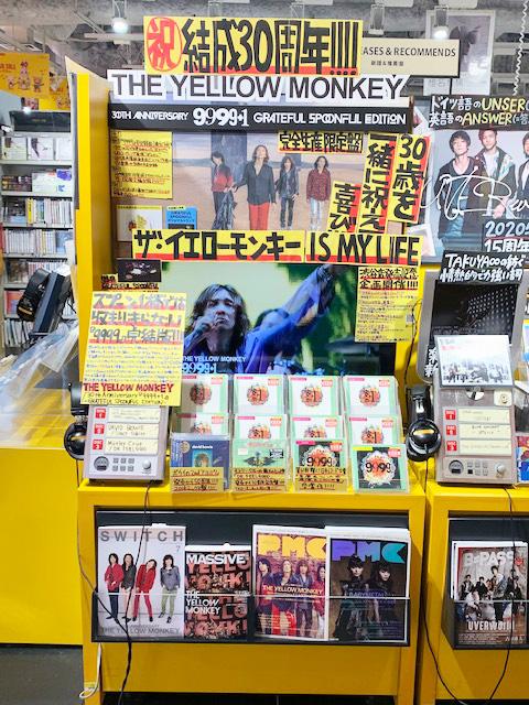 渋谷店3F