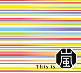 This is 嵐 [2CD+Blu-ray Disc+フォトブックレット]<初回限定盤>