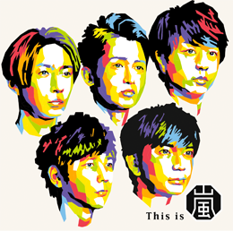 This is 嵐<通常盤>