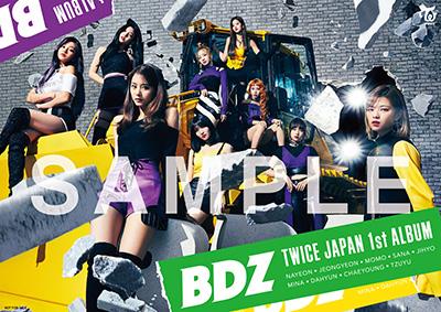 タワレコオリジナル特典TWICE『BDZ』特典B3ポスター