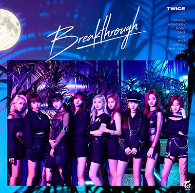 『Breakthrough』通常盤/初回限定仕様