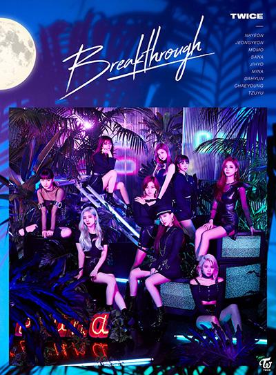 『Breakthrough』初回限定盤A