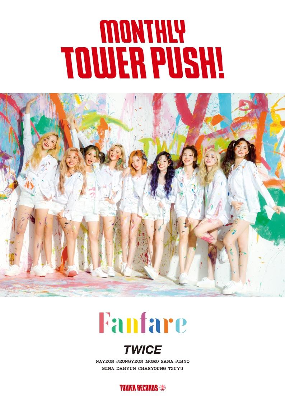 7月度「MONTHLY TOWER PUSH」B1ポスター