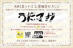 「初恋」オリジナルランチョンマット