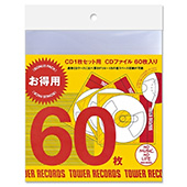 TOWER RECORDS CDファイル お徳用60枚